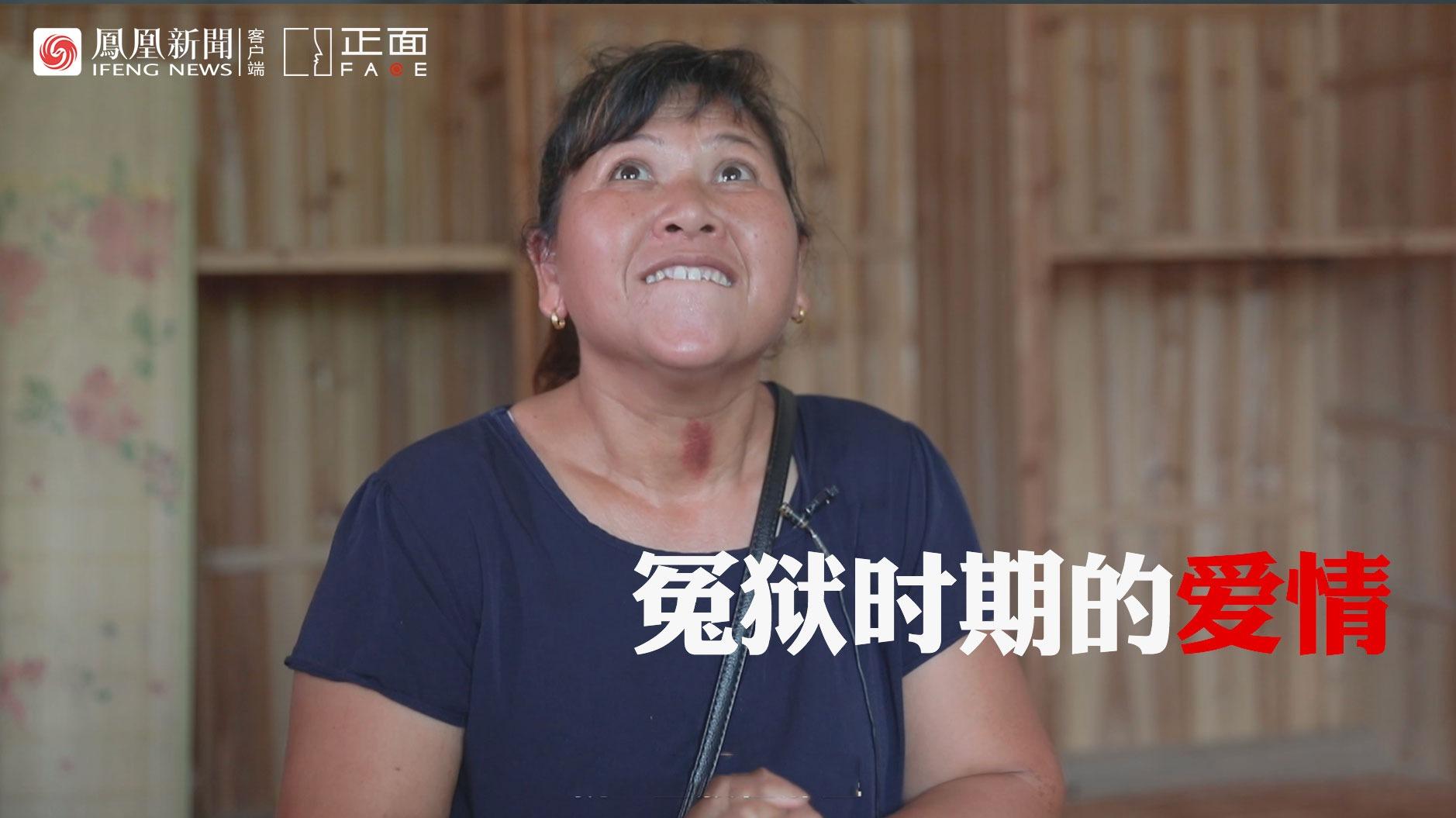 宋小女向现任丈夫道歉:对不起多次把你叫成张玉环