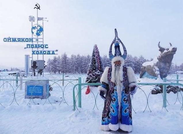 人类生存最冷的城镇-奥伊米亚康 (图片来源:每日头条)
