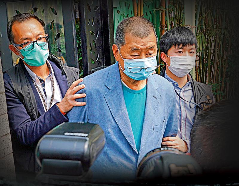 【桑洁简介】_驻港国家安全公署:坚决支持港警对黎智英等人实施的拘捕行动