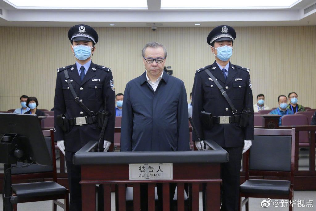 华融公司原董事长赖小民被控受贿17.88亿、重婚并育有二子