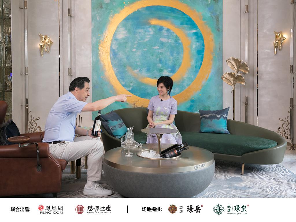 懋源地产独家冠名《这局有料儿》第二季强势回归 韩雪、冯唐、张召忠赴局聊出圈