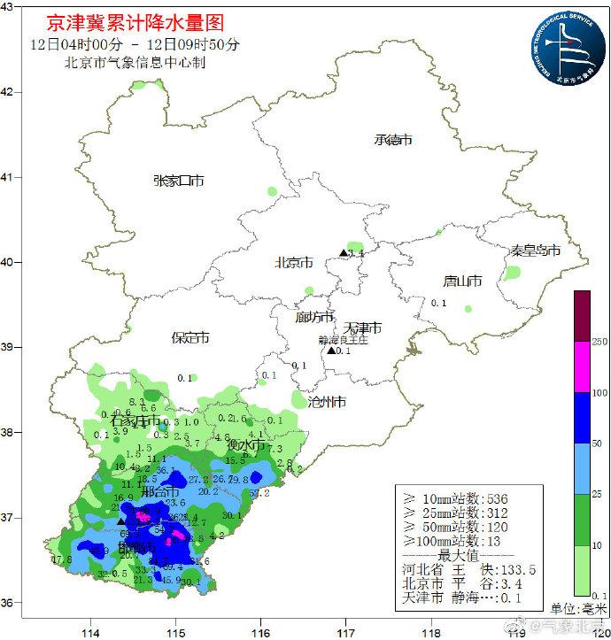 【百度竞价排名费用】_北京市气象局:目前降雨前沿已到达保定和沧州南部