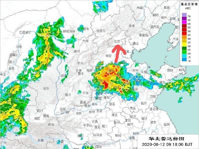 【外链建设】_强降雨云团距离北京已不足200公里