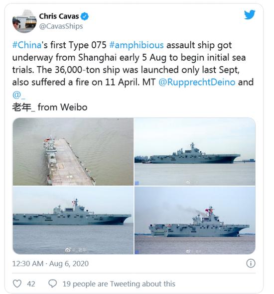 [许多海外社交媒体都在发布075首次出海测试的照片和视频]