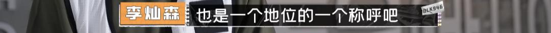 """""""港潮老炮""""与""""潮流小生""""同台竞技,不分高下,各有千秋"""