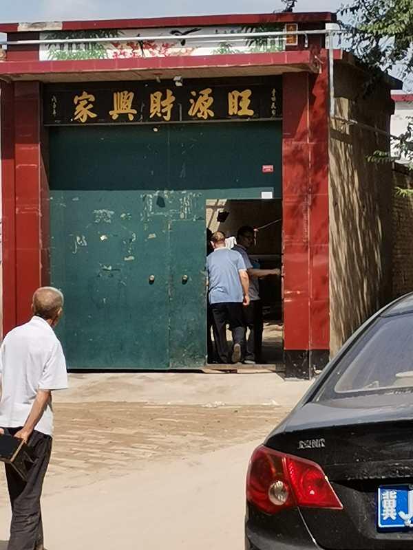 【国产亚洲香蕉精彩视频顾问服务】_12岁女孩遭绑架杀害案:邻居合谋绑架被刑拘,事发次日还去上班