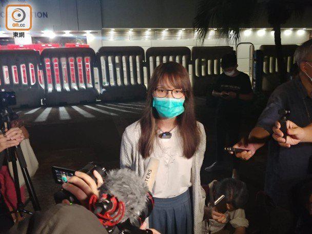 【北京网络营销公司】_乱港分子周庭被保释,旅游证件被没收
