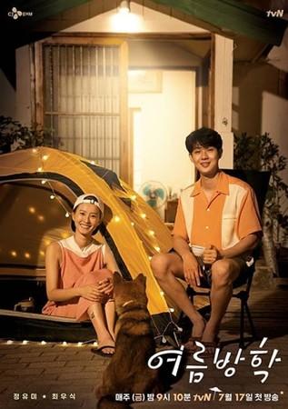 罗PD新综艺《暑假》遭滑铁卢,收视率跌半被批没卖点