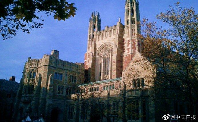 【刷空间访问量】_耶鲁大学曝出招生涉嫌种族歧视,司法部勒令整改