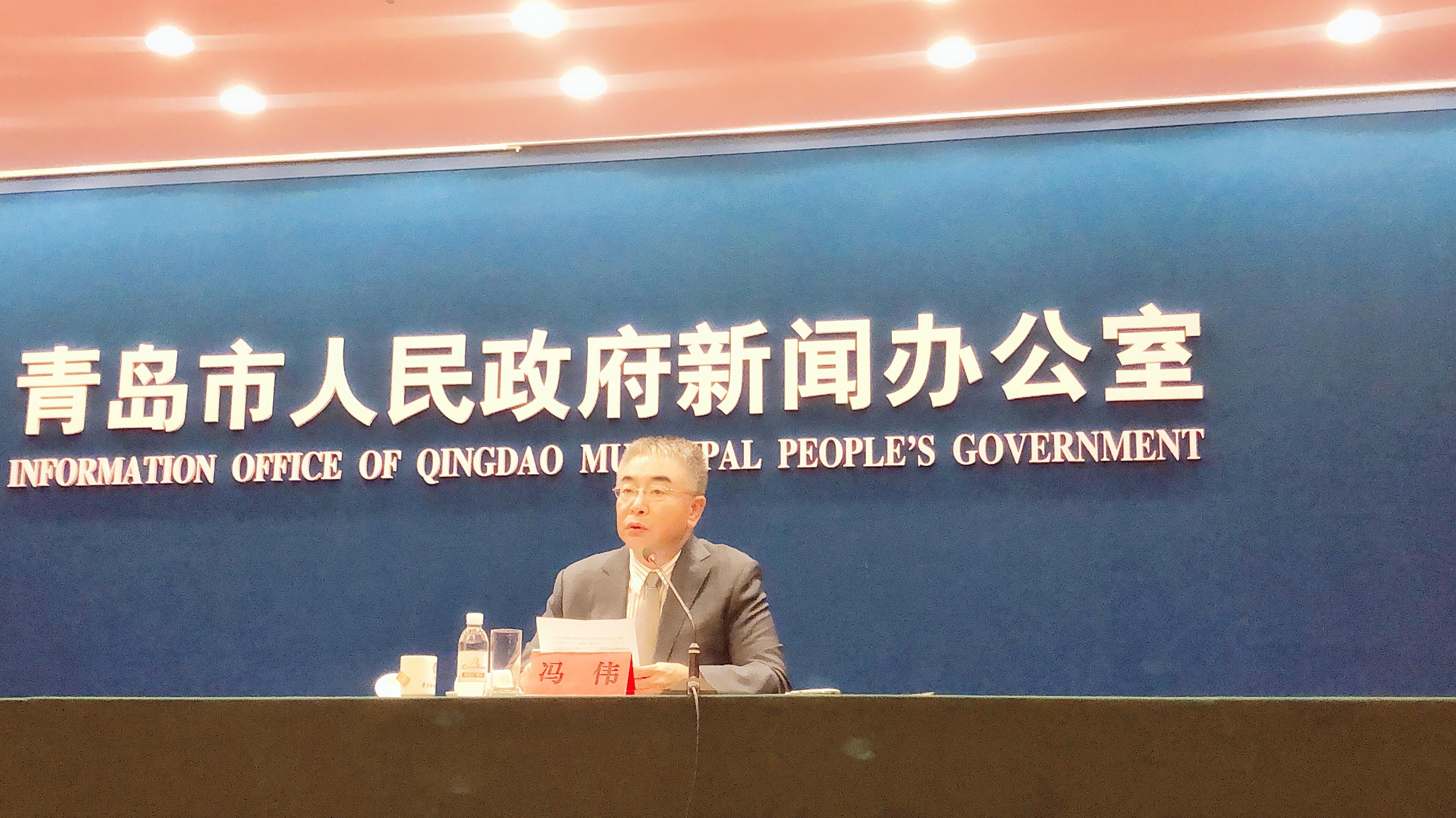青岛市工业和信息化局副局级领导干部冯伟