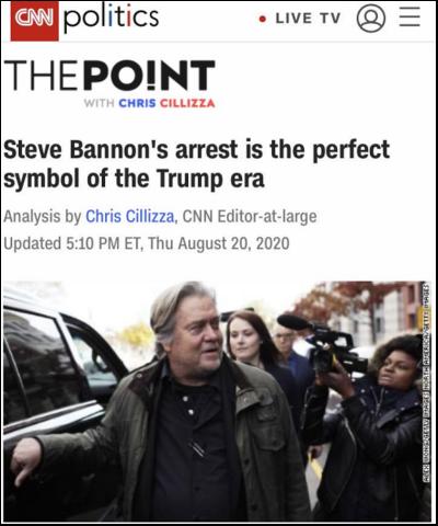 【英文谷歌优化】_多位心腹相继入狱 CNN借机补了特朗普一刀