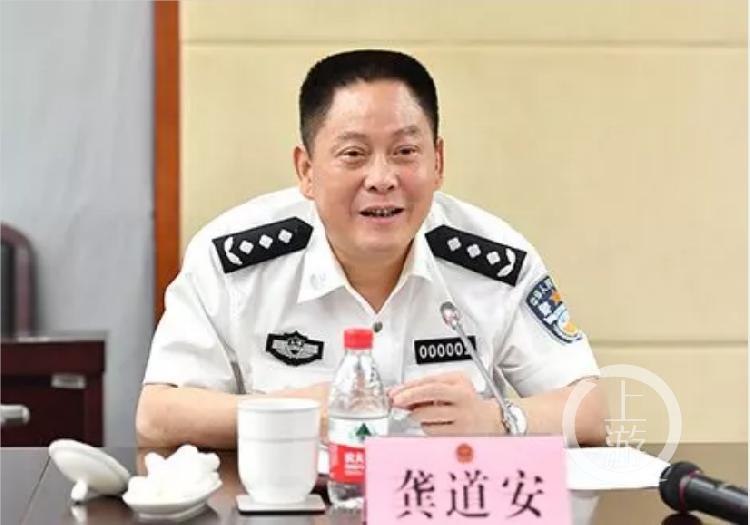 【疯狂快猫网址】_上海副市长、公安局长龚道安被查:5天前分局调研 3天前不见踪影