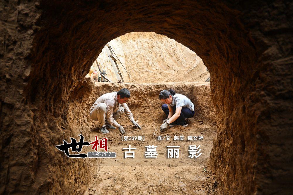 【关键词查询】_古墓丽影:陕西考古女研究员7年参与发掘400多座古墓葬