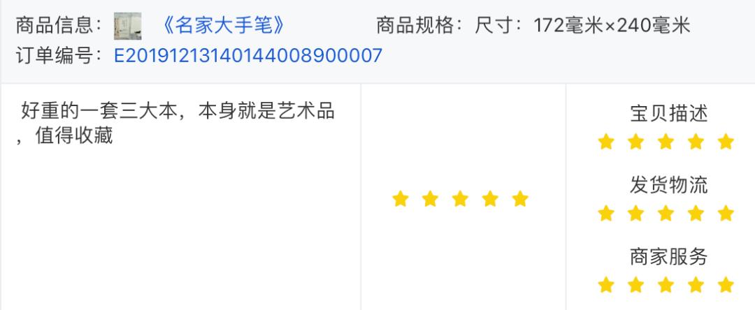 这本书值得每个中国人重读一遍!豆瓣9.6分!