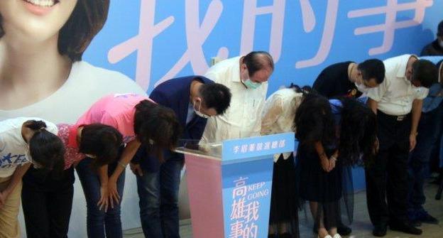 【免费快猫网址诊断】_民进党选举无敌,媒体:台湾俨然成美国非正式基地