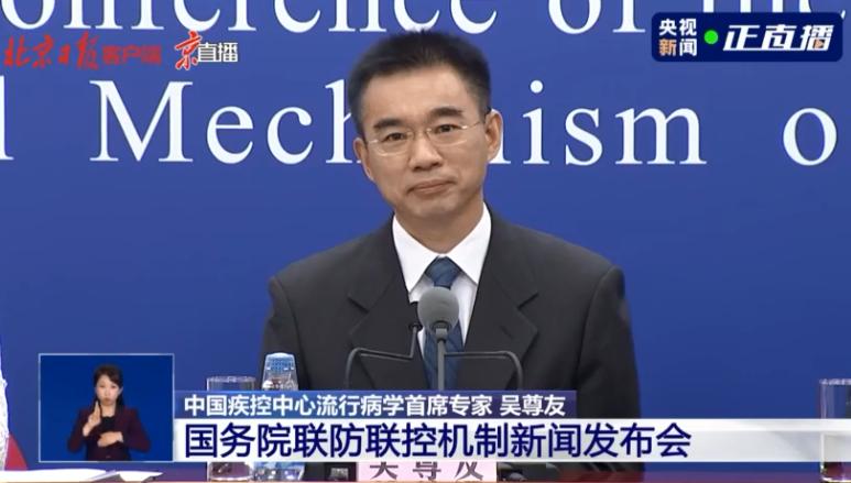 【云南亚洲天堂】_吴尊友:中国秋冬季不会再发生年初武汉那样严重的疫情