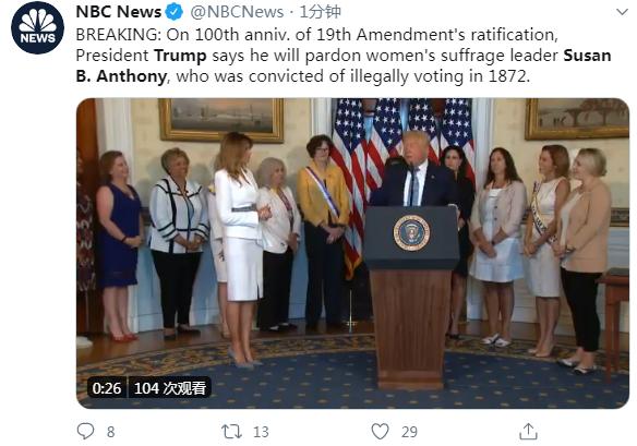 """【猫头鹰刷新时间】_特朗普宣布赦免""""美国女权运动第一人""""苏珊·安东尼"""