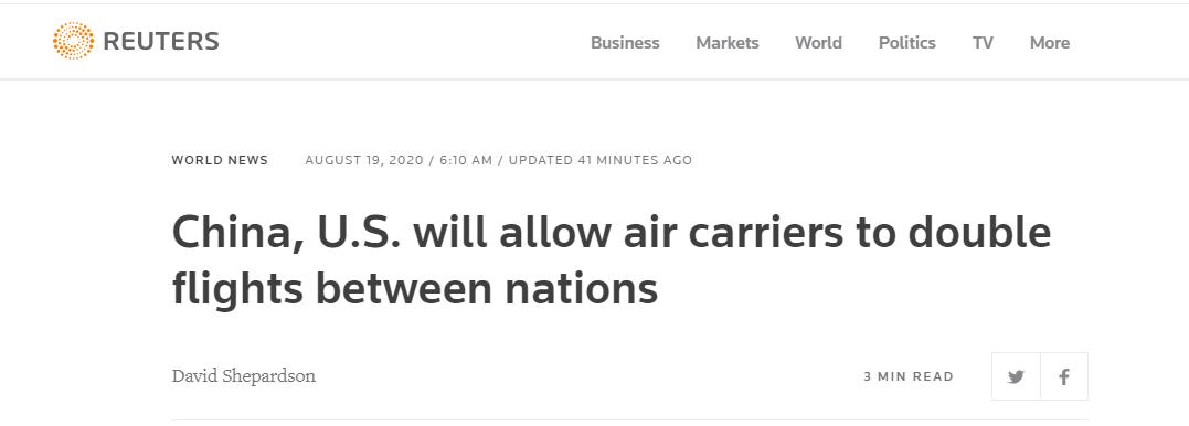 路透社:中美将允许两国间航班数量将增加一倍