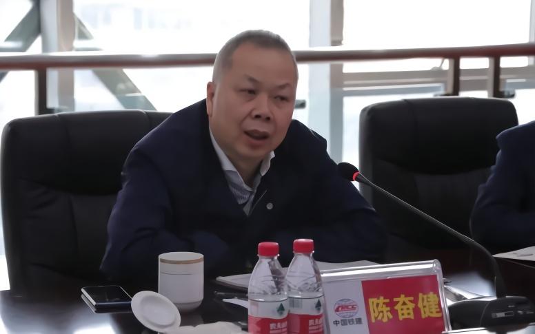 中国铁建董事长陈奋健坠亡,任职刚满两年