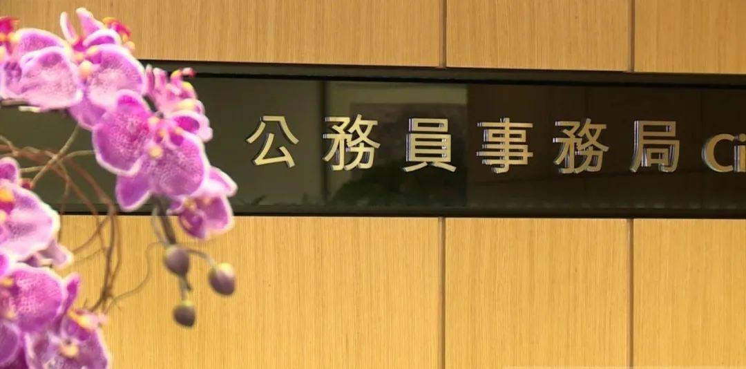 """【安卓优化大师怎么样】_香港警察""""绑架""""年轻女子?警方出来打脸了"""