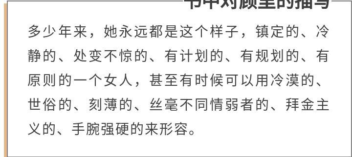 7年前杨幂郭碧婷主演的烂片如今却时髦到尖叫!