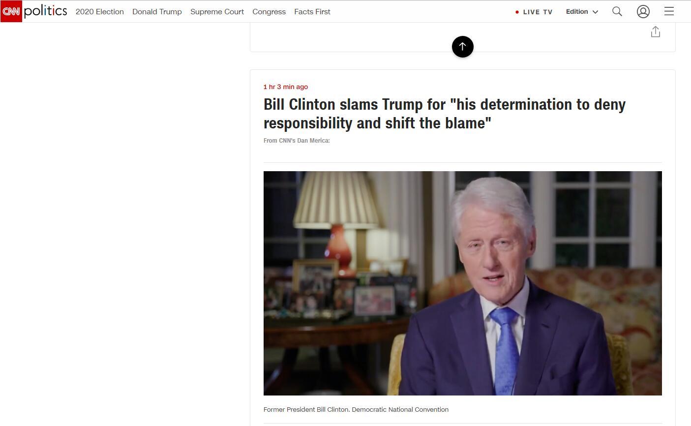 民主党全国代表大会,克林顿猛批特朗普:他一直推卸责任!