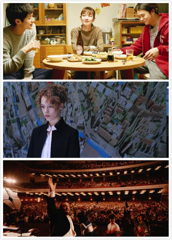 长春电影节公布展映单元,将回顾于蓝四部作品