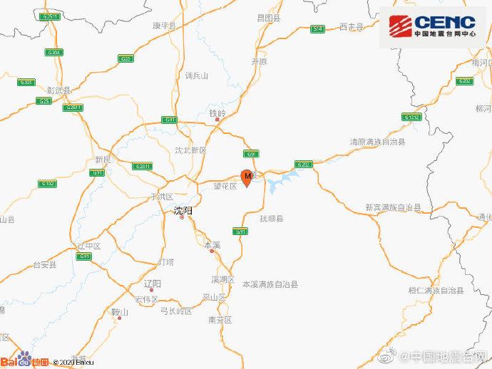 【必应bing】_辽宁抚顺市发生3.0级矿震