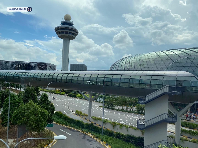 新加坡航空集团7月客运量同比下降98.6%计划向疫情稳定国家开放旅行