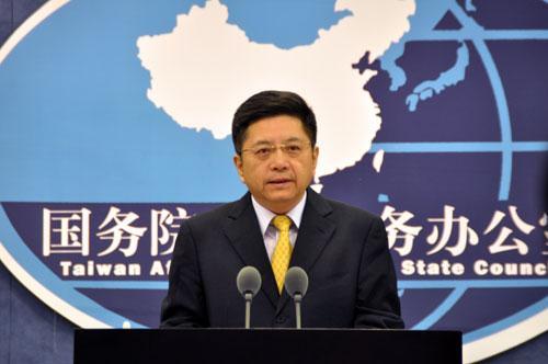 【门户通】_国台办:今年1至7月,台湾从大陆获得顺差超过700亿美元