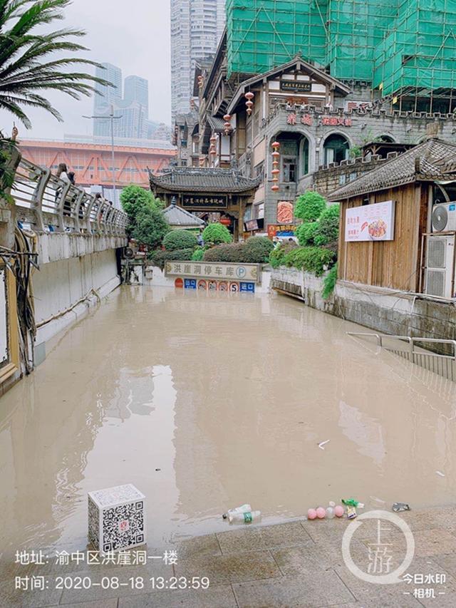 洪崖洞景区车库全部被淹还差半米就漫入一楼