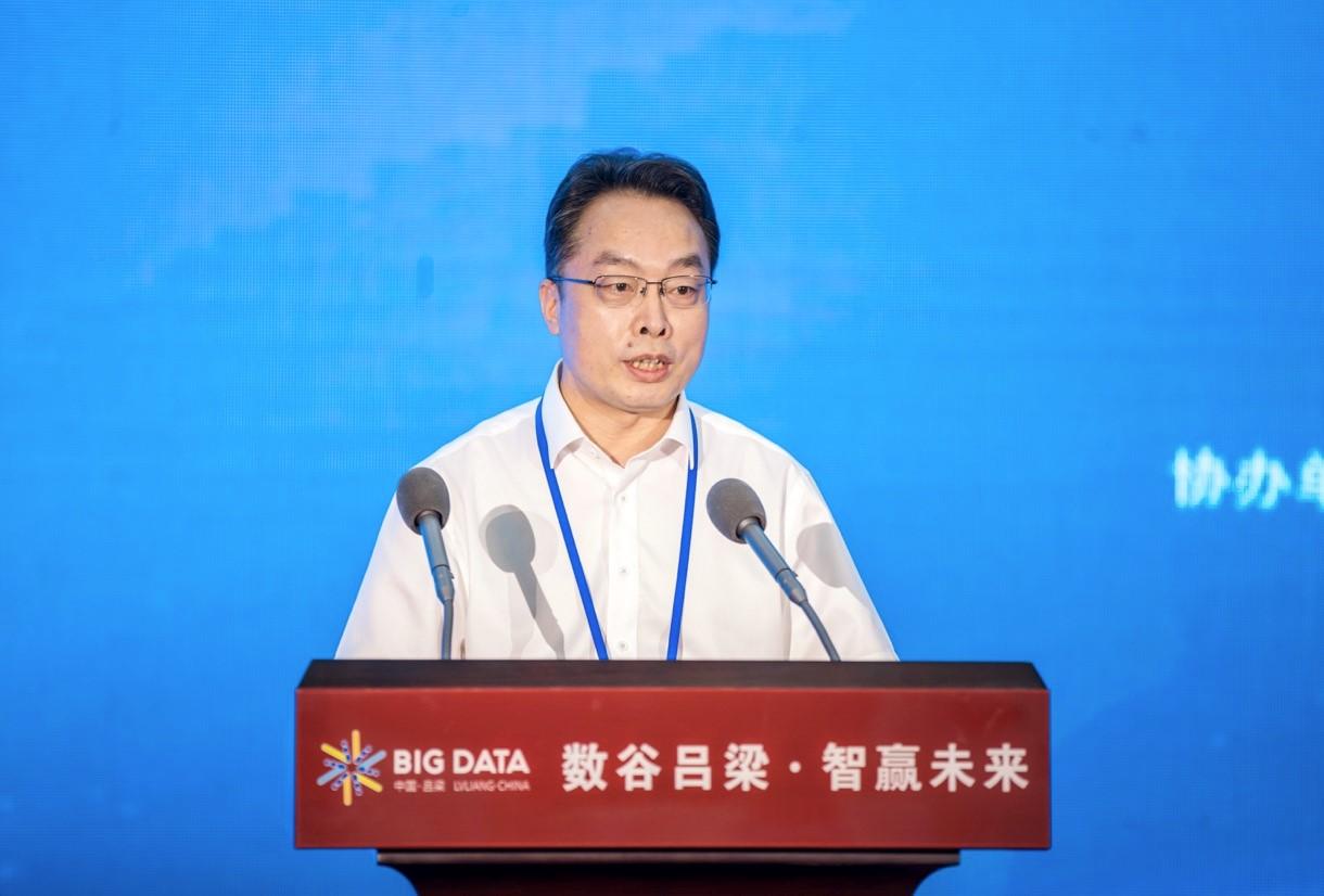 图为山西省工业和信息化厅党组书记、厅长朱鹏在会上发言。冯帅 摄