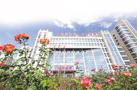 新区第一人民医院 本版图片均由 通讯员 梁国安 摄