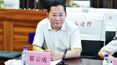 吉林省应急管理厅党委书记、厅长霍云成被查