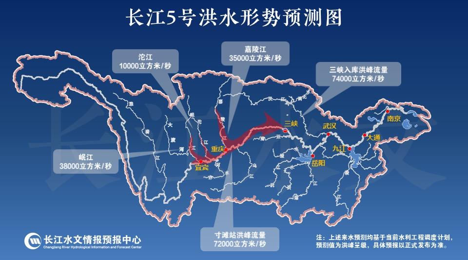 【百度关键词竞价】_三峡水库将迎建库以来最大入库流量,四川盆地下了多少雨?
