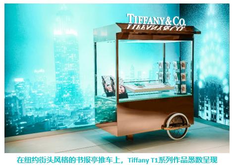 蒂芙尼T1系列限时体验展登陆南京携手白宇开启无可T代的摩登风潮
