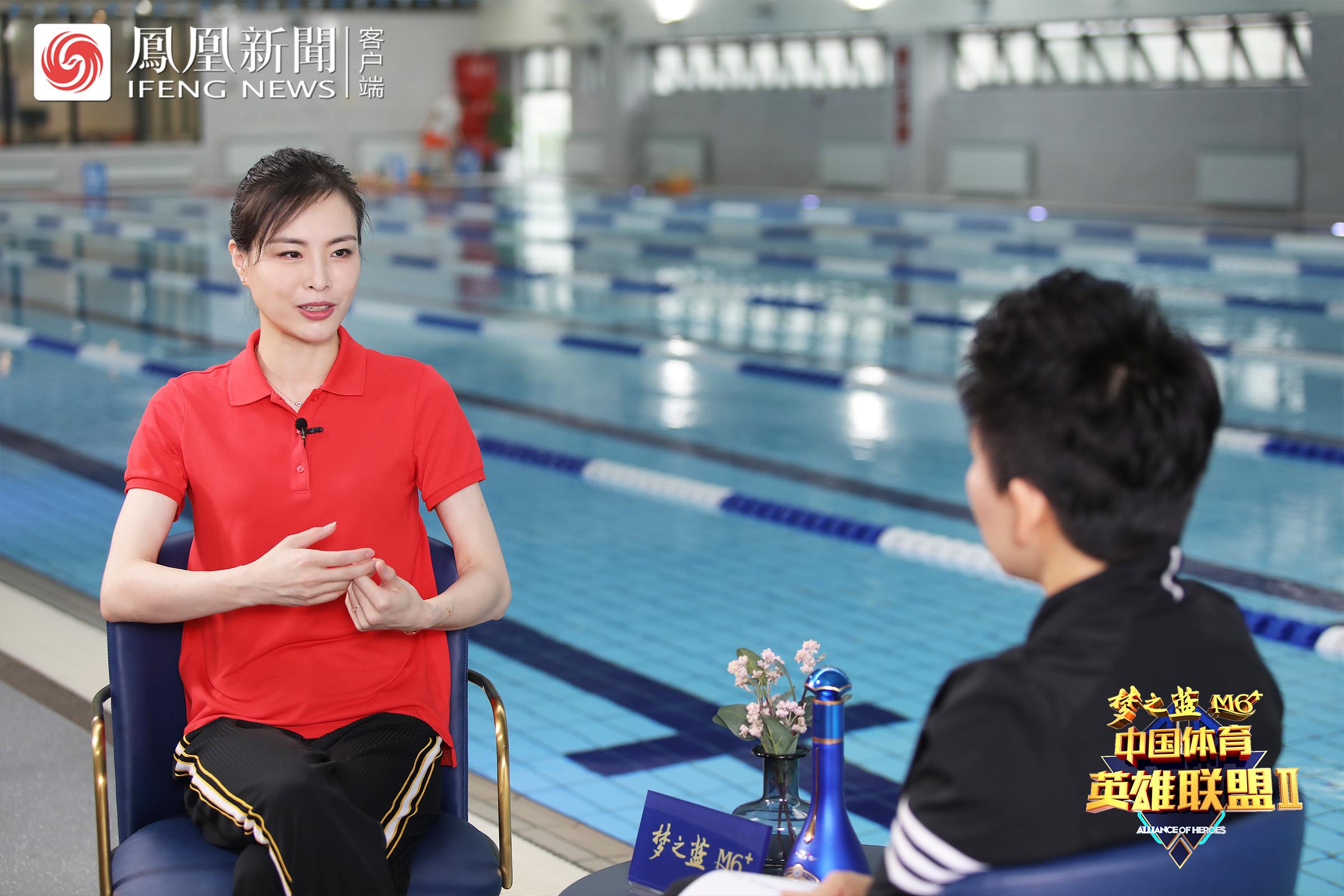 《中國體育英雄聯盟》專訪吳敏霞:在金子里都能發光的人