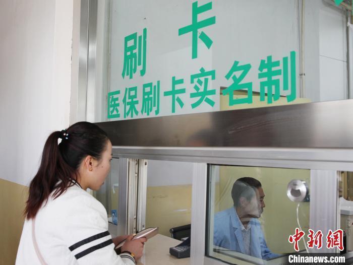 資料圖:民眾在青海一家醫院窗口刷卡繳費。 張添福 攝