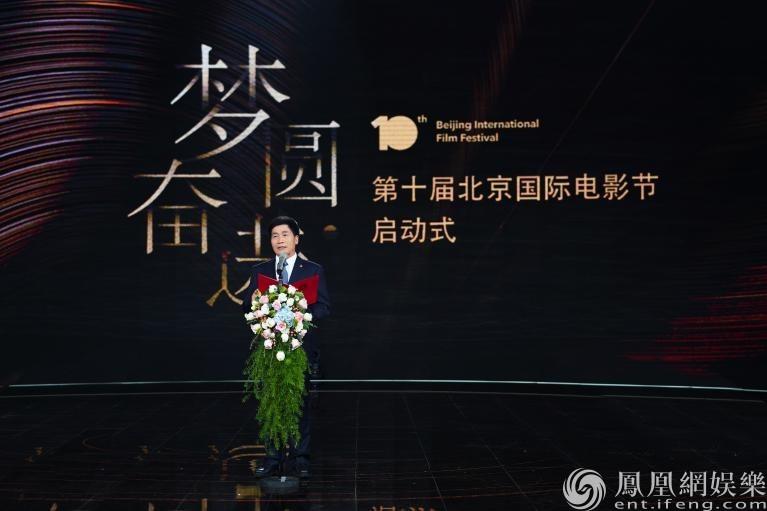 北京国际电影节开启十年之约梦圆奋进源远流长