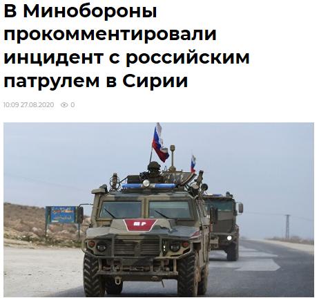 美俄军用车辆与叙利亚相撞,造成美国7人受伤。美国国防部首次做出回应