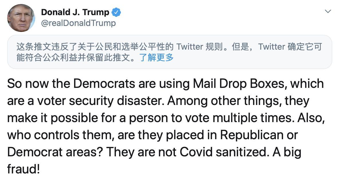 """【seo入门】_特朗普推文再被社交媒体""""贴标签"""""""