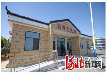 邯郸魏县公共厕所