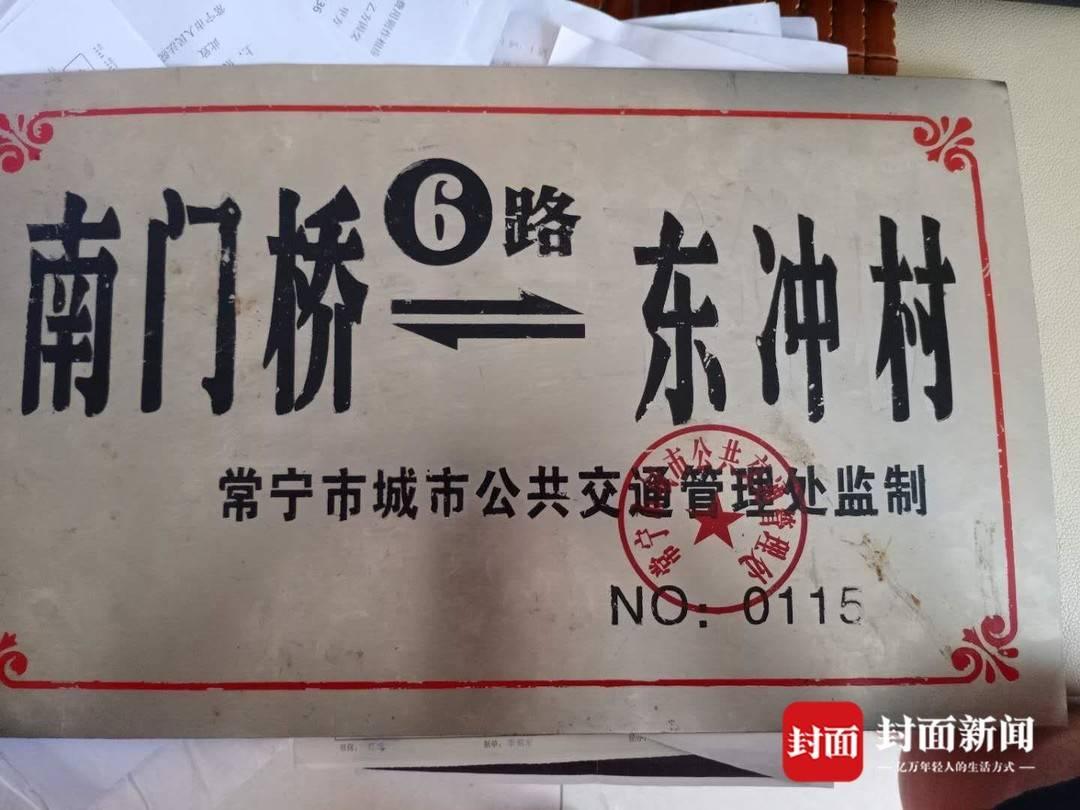 """【太原seo】_首例!湖南一公交司机因""""人数超载""""获刑 律师解读:疑点很多"""