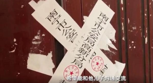 """【黄泰元】_女教授夫妇家中被儿杀害:凶手""""调低空调,又住了两天才走"""""""
