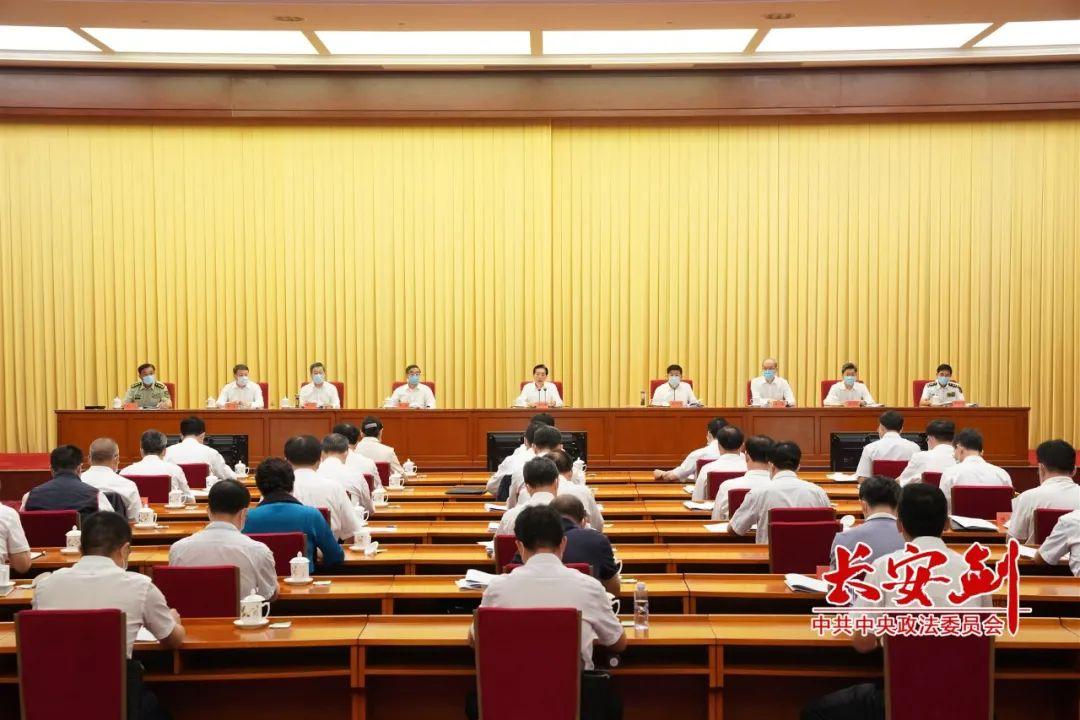 【刷搜搜下拉框】_中央政法委重磅宣告:坚持党对政法系统绝对领导 完善制约监督体制机制