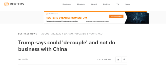 """路透社:特朗普说可以""""脱钩"""",不和中国做生意"""