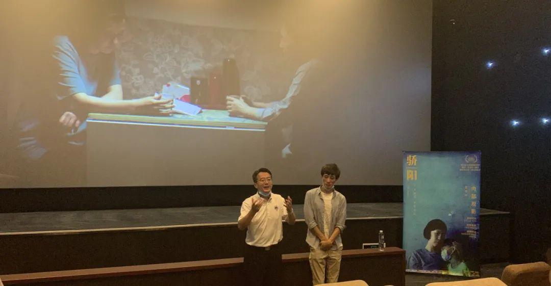 《骄阳》内部观影会现场影片 导演郭家良(右)与北京同心圆慈善基金会创始人仇序(左)