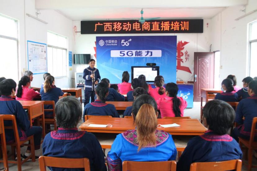 广西移动电商直播培训在环江毛南族自治县下南乡中南村举行。 李勤虹 摄