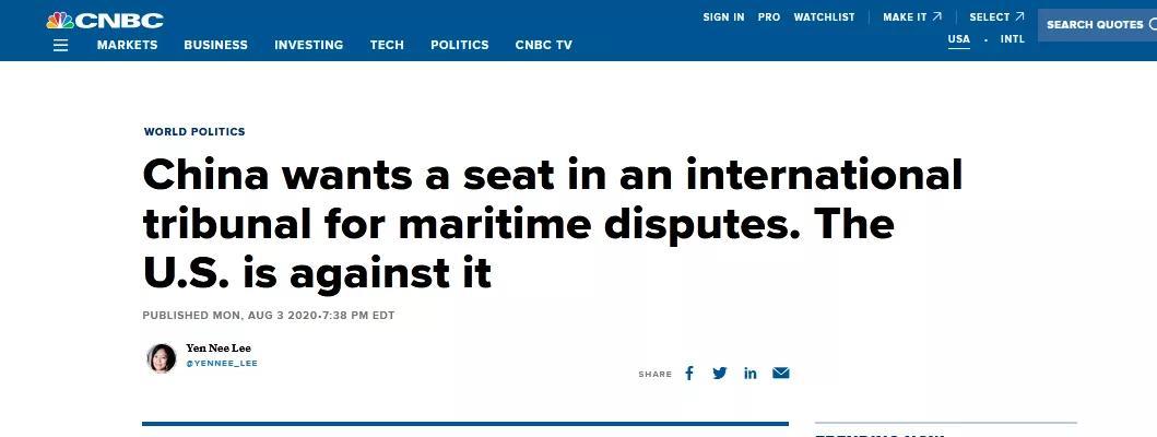 【又名峨眉山站长网】_美国使绊没挡住 中国外交官段洁龙当选国际海洋法法庭法官