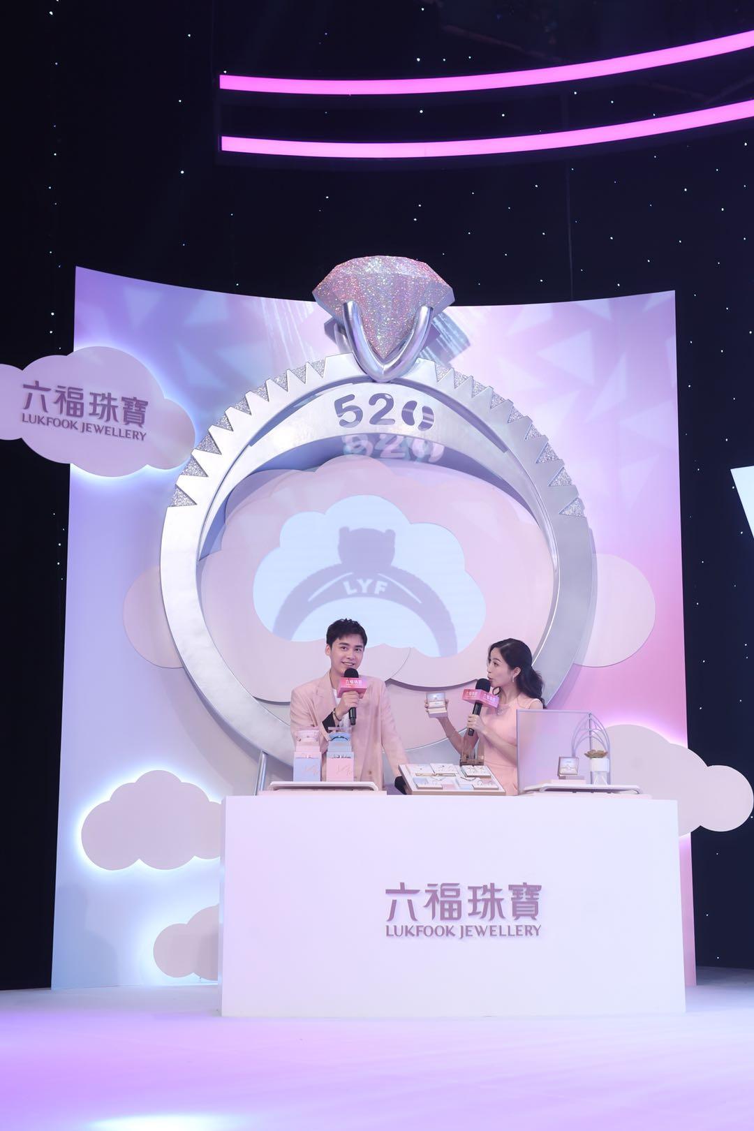 """李易峰表达想在光影密语表白钻戒上镌刻""""MF""""实力宠粉"""